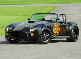 Black Backdraft Cobra Replica 1