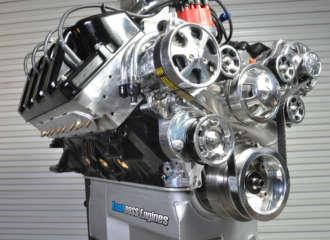 Kaase Boss Nine Engine 1