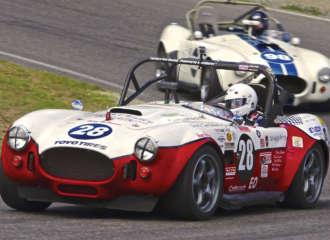 Racing Replicas B5
