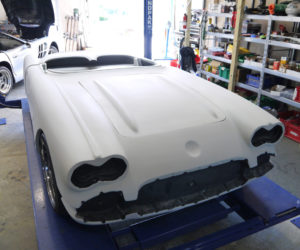 Shelby Series 1 Frame 1