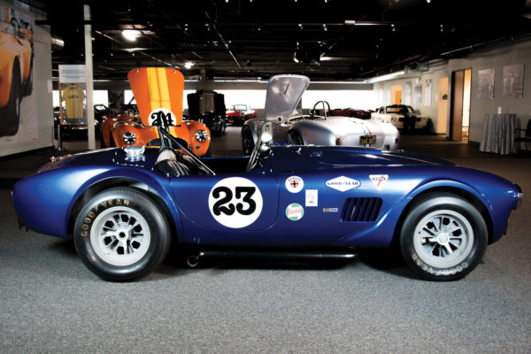 Cobra Museum C1