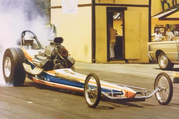 Gilmore Dragster 2