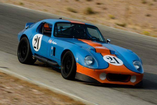 Gulf Daytona 12