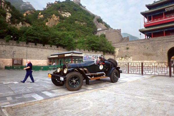 Green car No. 1 is a 1915 ALF, and the dark blue car No. 4 is 1925 ALF, seen here in Peking, ready to rally.