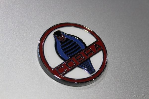 Shelby Cobra Authentic 289 00005